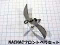 Anydope エニードープ 「NACNAC ナックナック フロントペラセット」