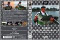 アルバン 「山田将史 ゼログラビティトップウォーターゲーム」 ※初回盤限定ペラ付き【クリックポスト発送可】