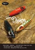 ★ご予約商品★ブライトリバー 「Divinos Stage2 ディビノス」 【クリックポスト発送可】 ※9月下旬頃入荷予定