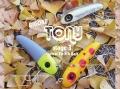 BrightLiver ブライトリバー 「TONY トニー Stage3」