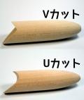 日本の部品屋 「ウッドボディ ダーター用」【メール便可】