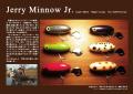 チェスト114 「ジェリーミノーJr.」