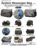 ★ご予約商品★ DSTYLE Dスタイル 「システム メッセンジャー バッグ」