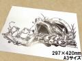 FULLSIZE フルサイズ 「ポスター ドカンでドッカーン」