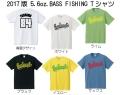 ★ご予約商品★GaullaCraft ガウラクラフト 「2017Ver.5.6oz BASS FISHING Tシャツ」<6/10(土)まで>7月中旬入荷予定