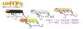 ★ご予約商品★ ガウラクラフト 「ケムポップSS」 【クリックポスト発送可】 ※1月19日頃発売予定