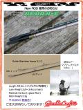 ★ご予約商品★ ガウラクラフト 「アキュラC」 【送料無料】 4月末頃入荷予定