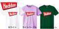 ★ご予約商品★ スミス ヘドン 「ヘドンTシャツ 2020」 【クリックポスト発送可】 <4/30(木)まで> 6月下旬頃入荷予定