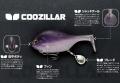 ima アイマ 「COOZILLAR クジラル」【セール】