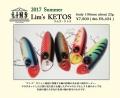 LESS is MORE レスイズモア 「Lim's KETOS ケトス」