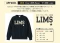 ★ご予約商品★LESS is MORE レスイズモア 「12oz LIMS Sweat スウェット」<1/13(土)まで>1月下旬入荷予定