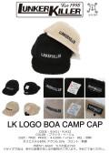 ★ご予約商品★LunkerKiller ランカーキラー 「LK LOGO BOA CAMP CAP LKロゴボアキャンプキャップ」【クリックポスト発送可】<12/12(水)まで>12月中旬入荷予定