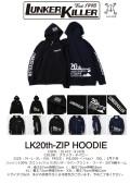 ★ご予約商品★ ランカーキラー 「LK20th-ZIP HOODIE」 <2/24(日)まで> 2月下旬入荷予定