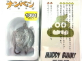 MADDY BUNNY マッディバニー 「ナンベン 限定1091いれぐいカラー」