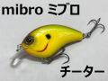 ★ご予約商品★ ミブロ 「チーター」 【クリックポスト発送可】 7月下旬頃入荷予定