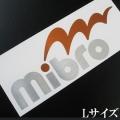 MIBRO ミブロ 「mibroカッティングステッカー Lサイズ」