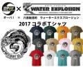 ★ご予約商品★OPA! オーパフィッシングタックル 「ウォーターエクスプロージョン 2017コラボTシャツ」<5/31(水)まで>6月中旬入荷予定
