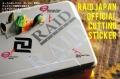 RAIDJAPAN レイドジャパン 「RJマーク カッティングステッカー」