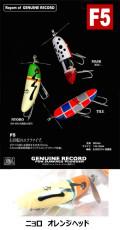 RECORD レコード 「F5 エフファイブ」【クリックポスト発送可】