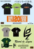 ★ご予約商品★ レコード 「20thTシャツ レコルドTシャツ」 【クリックポスト発送可】 <5/31(金)まで> 6月下旬入荷予定
