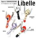 RECORD レコード 「Libelle リベラ」