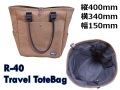 ★ご予約商品★REPLY リプライ 「R-40 Travel ToteBag トラベルトートバッグ」<1/17(水)まで>2月入荷予定