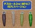 アーキテクト 「デスロール 2nd IMPAC リプライバージョン」【メール便可】