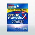 SANYO NYLON サンヨーナイロン 「アプロード ナノダックス GT-R nanodaX crystal」【メール便可】