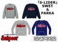 ★ご予約商品★SNIPEER スナイパー 「S-LIDER SWET スウェット」「S-LIDER PARKA パーカ」<11/10(金)まで>11月下旬入荷予定