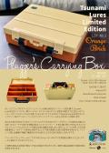 """★ご予約商品★ 津波ルアーズ 「Plugger's Carrying Box Tsunami Lures Limited Edition """"Orange Brick"""" Lot No.3」 ※6月中旬入荷予定"""