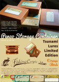 """★ご予約商品★ 津波ルアーズ 「Penco Storage Container """"Orange Brick""""」  ※6月下旬頃入荷予定"""