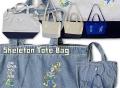 ★ご予約商品★津波ルアーズ 「Skeleton Tote Bag スケルトン トートバッグ」<11/19(日)まで>12月上旬入荷予定
