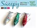 ★ご予約商品★津波ルアーズ 「Sweepy DB Glitter Special 魚矢別注カラー」<2/10(土)まで>4月入荷予定
