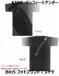 ★ご予約商品★ テンフィートアンダー 「Bin5 フォトTシャツ」 【クリックポスト発送可】 <5/23(木)まで> 7月頃入荷予定