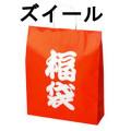 ★ご予約商品★ ズイール 「2020福袋」 【送料無料】 <12/15(日)まで> 12月下旬頃入荷予定