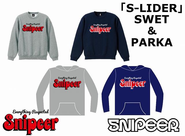 SNIPEER スナイパー 「S-LIDER PARKA パーカ」
