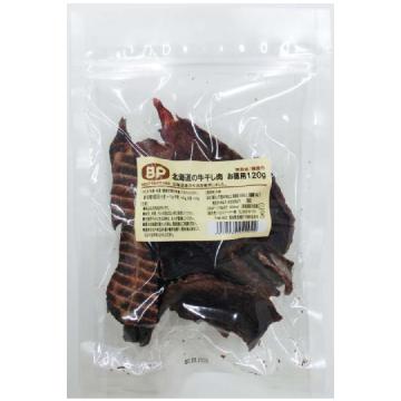 [ベストパートナー] 北海道の牛干し肉 お徳用120g 犬用おやつ 国産 無添加/無着色