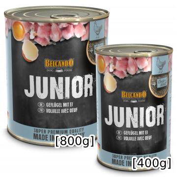 [ベルカンド] ジュニア 缶詰 400g/800g ドイツ産 モイストフード