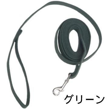 [コスタル] トレーニング用ロングリード グリーン 4サイズ