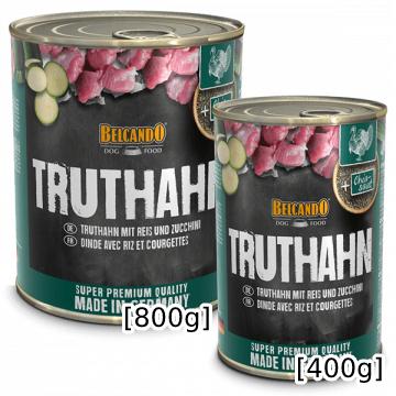 [ベルカンド] ターキー 缶詰 400g/800g ドイツ産 モイストフード