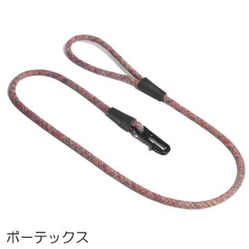 [zee.dog:ジードック] ボーテックス ロープリード 120cm 犬用リード
