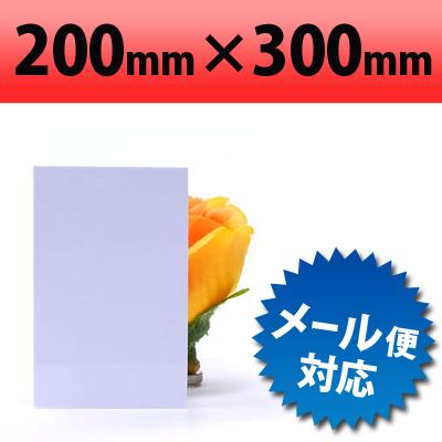 塩ビ板 DIY カット加工 カラー 送料が安い アクリルショップオービター