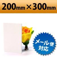 【有償サンプルサイズ】発泡塩ビ板 ピュアホワイト 200×300mm 厚み5mm