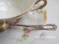 antique germany mocha spoon sv800