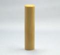 アカネ13.5mm 個人銀行印