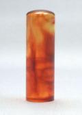 琥珀 18.0mm     個人実印(ケース付)