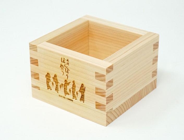 開湯1300年記念 ぼんぼり祭り「枡」