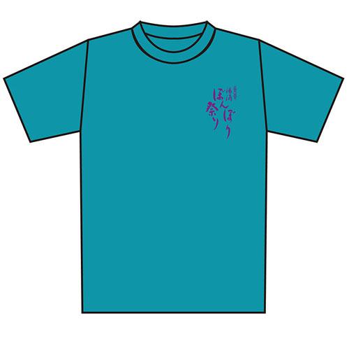 第8回湯涌ぼんぼり祭りTシャツ表