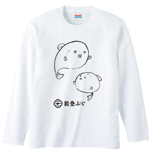 能登ふぐ長袖Tシャツホワイト
