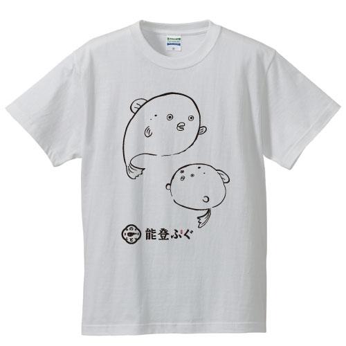 能登ふぐTシャツ半袖ホワイト